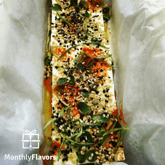 Baked feta with rosemary & oregano