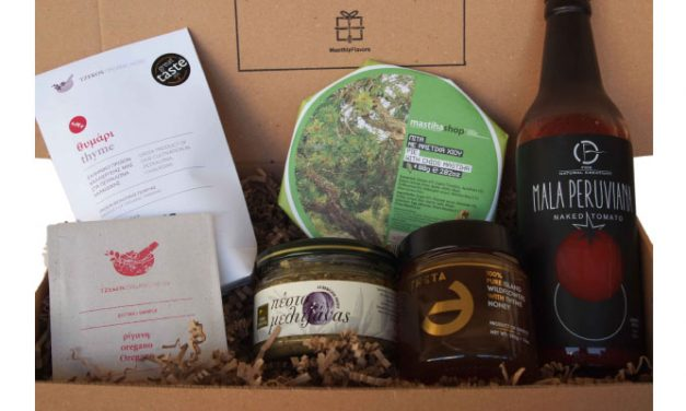 Lesvos, Thiva, Chios, Larissa & Chalkidiki Subscription box