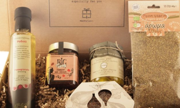 FOOD BOX FROM CORFU MAGNESIA LARISA