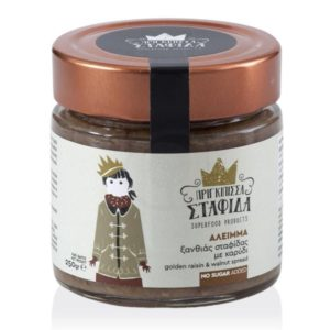 Pringipissa Stafida golden raisin and walnut spread