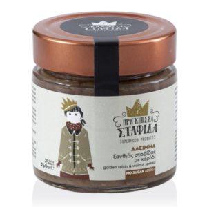 Pringipissa Stafida golden raisin and walnut spread