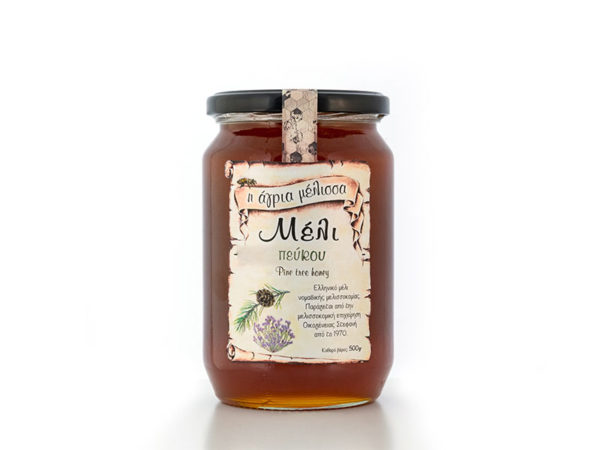 Pine tree honey