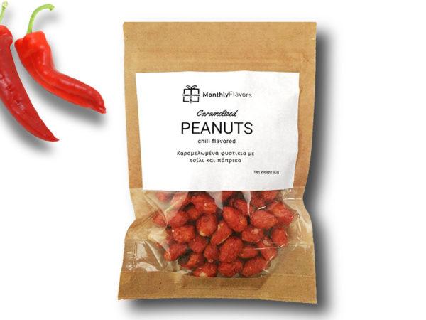 chili and paprika caramelized peanuts