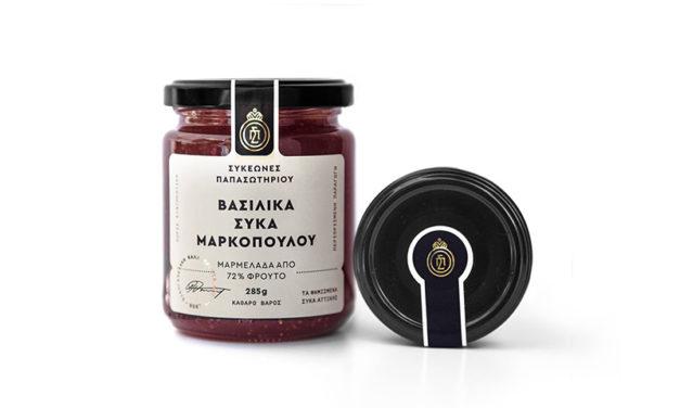 Sykeones Papasotiriou