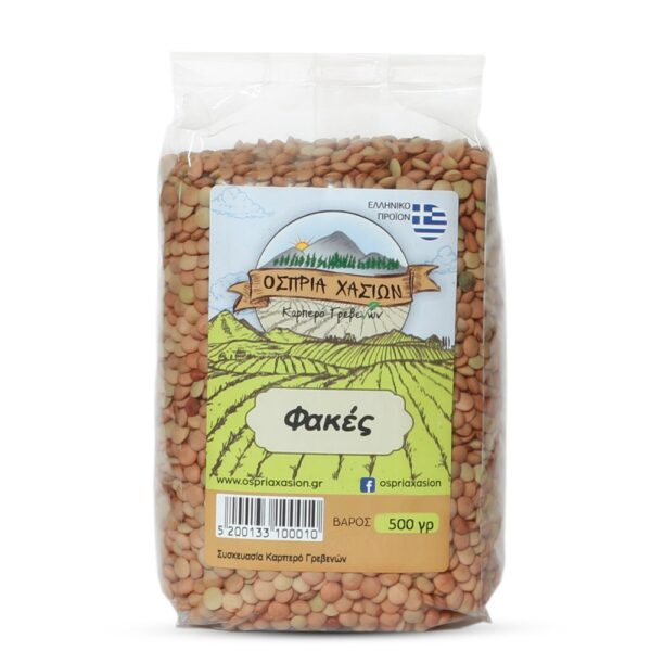 Lentils - Legumes