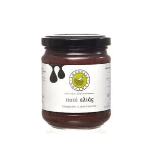 Amvrosia Gourmet Mediterranean olive