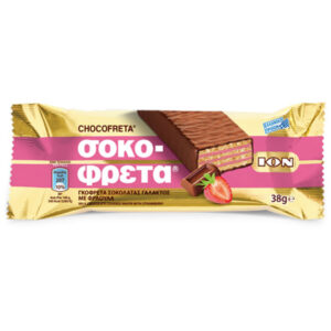 chocofreta milk chocolate with strawberry