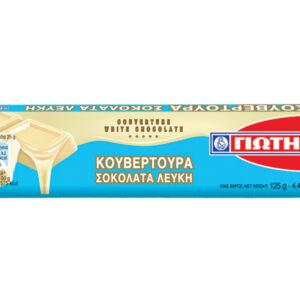 Κουβερτούρα λευκή σοκολάτα