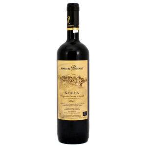 Repanis Organic wine
