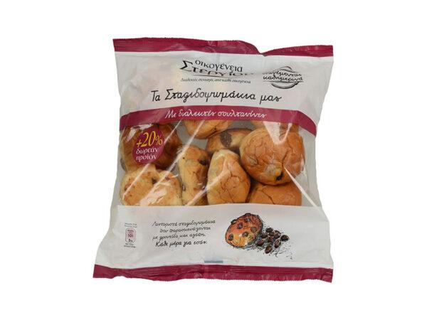 Mini raisin breads