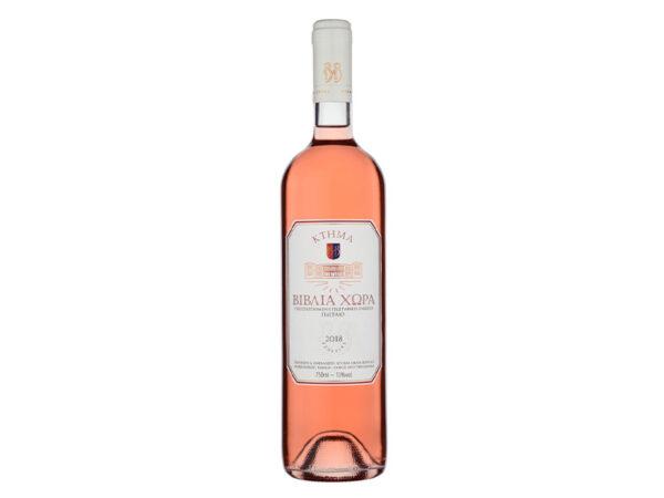 Biblia Chora Rose Wine