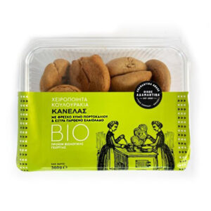 Organic cinnamon cookies 360g