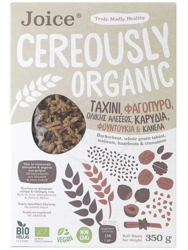Τahini-cinnamon...organic cereals