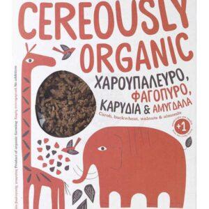 carob organic cereals joice foods