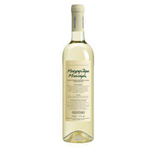 Λευκός ξηρός οίνος μοσχοφίλερο 750ml - Μπουτάρη