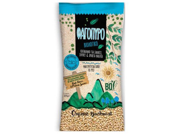 Organic buckwheat seed 500g - Organic and healthy foods